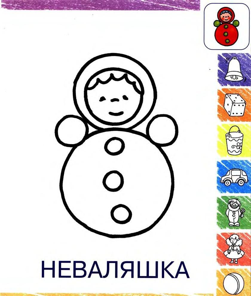 Раскраски для малышей в детском саду